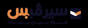 serviis-arabic-logo